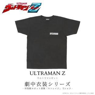STORAGE T-shirt—Ultraman Z