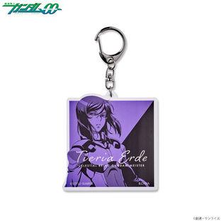 Mobile Suit Gundam 00 Bicolor-themed Charm
