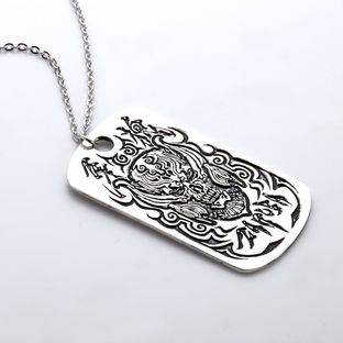 Zaruba Dog Tag Pendant Necklace—GARO