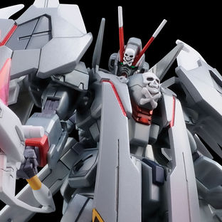 HG 1/144 CROSSBONE GUNDAM X-0 FULL CLOTH [June 2021 Delivery]
