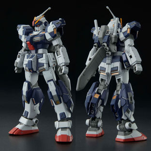 HG 1/144 PALE RIDER CAVALRY [June 2021 Delivery]