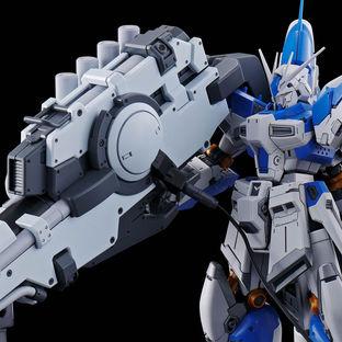 RG 1/144 HYPER MEGA BAZOOKA LAUNCHER for Hi-ν GUNDAM [Oct 2021 Delivery]