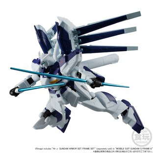 MOBILE SUIT GUNDAM G-FRAME Hi-ν GUNDAM OPTION PARTS SET W/O GUM