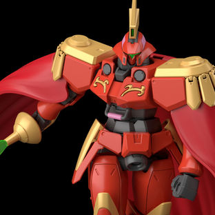 HG 1/144 LEO-S [Dec 2021 Delivery]