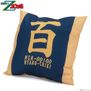 Mobile Suit Zeta Gundam Hyaku Shiki Cushion