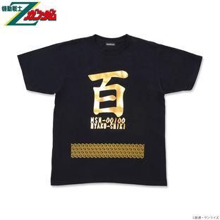Mobile Suit Zeta Gundam Hyaku Shiki Japanese Style T-shirt
