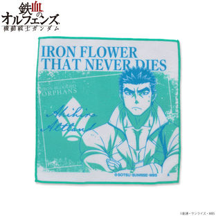 Mobile Suit Gundam: Iron-Blooded Orphans Tricolor-themed Handkerchief