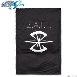 Mobile Suit Gundam SEED ZAFT's Emblem Duvet Cover Set