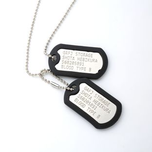 Shota Hebikura Dog Tag Pendant Necklace—Ultraman Z