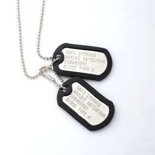 Haruki Natsukawa Dog Tag Pendant Necklace—Ultraman Z