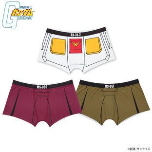 Mobile Suit Gundam Mobile Suit Boxers