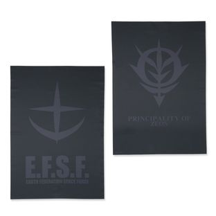 Mobile Suit Gundam Black Emblem Multi-Use Cover