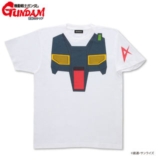 Mobile Suit Gundam Char's Counterattack Mobile Suit T-shirt