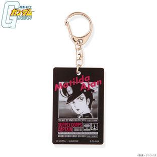 Mobile Suit Gundam Matilda Ajan Acrylic Key Chain
