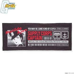 Mobile Suit Gundam Matilda Ajan Hand Towel