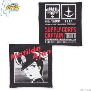 Mobile Suit Gundam Matilda Ajan Pillow Case
