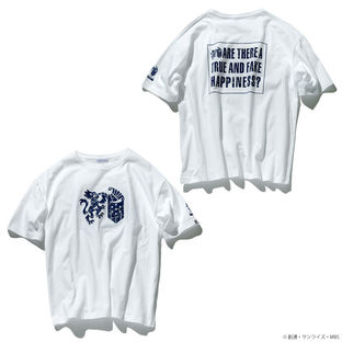Gjallarhorn T-shirt—Mobile Suit Gundam IRON-BLOODED ORPHANS/STRICT-G Collaboration