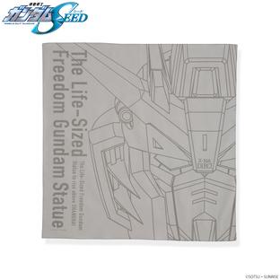 Life-sized Freedom Gundam Bandana—Mobile Suit Gundam SEED