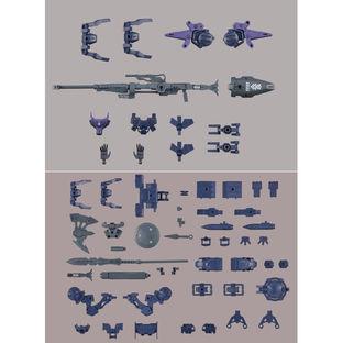 30MM 1/144 bEXM-15C PORTANOVA (SPECIAL SQUD) [Jan 2022 Delivery]
