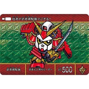 SD SENGOKUDEN KENRAN MUSHA CARD COLLECTION SHUKETSU! MUSHA GUNDAM HEN