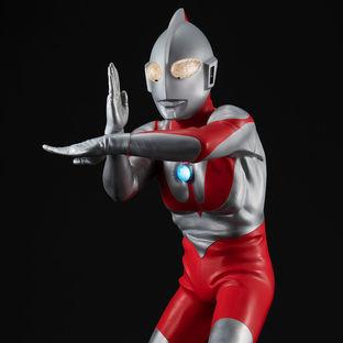 Ultimate Article Ultraman (C Type)