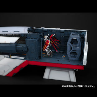 REALISTIC MODEL SERIES MOBILE SUIT GUNDAM SEED ARCHANGEL CATAPULT DECK FOR 1/144 HGUC