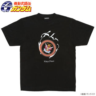 Mobile Fighter G Gundam King of Hearts T-shirt