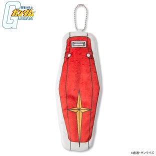 Mobile Suit Gundam Pouch