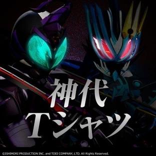 Kamen Rider Saber Reika Shindai T-shirt