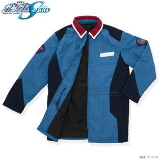 Mobile Suit Gundam SEED Earth Alliance Uniform Jacket