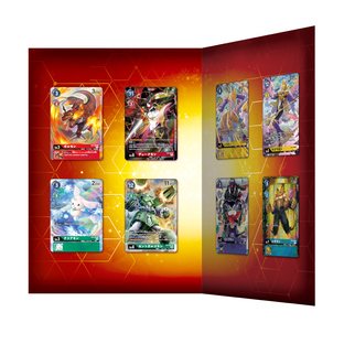 DIGIMON CARD GAME MEMORIAL COLLECTION 02
