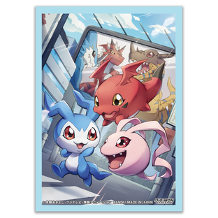 DIGIMON CARD GAME TAMER'S EVOLUTION BOX 2
