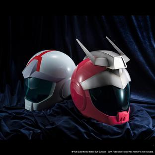 Full Scale Works Mobile Suit Gundam Char Aznable Normal Suit Helmet