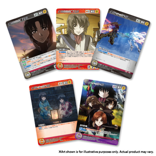 【SPECIAL GIFT FOR 3 PCS SETS】【CRUSADE】FUFNER IN THE AZURE EXODUS PREMIUM BOOSTED PACKAGE~HARUKANARU SOKYU HE~(SDPB01)