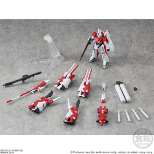 GD UNIVER.UNIT HMBIRD RED/AS. KINGDOM FAZZ 2 IN 1 SET W/O GUM [June 2017 Delivery]