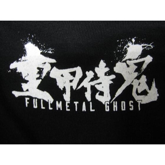 B/3 FULLMETAL GHOST T-SHIRT [PREMIUM BANDAI Taiwan新商品展示會限定預訂]