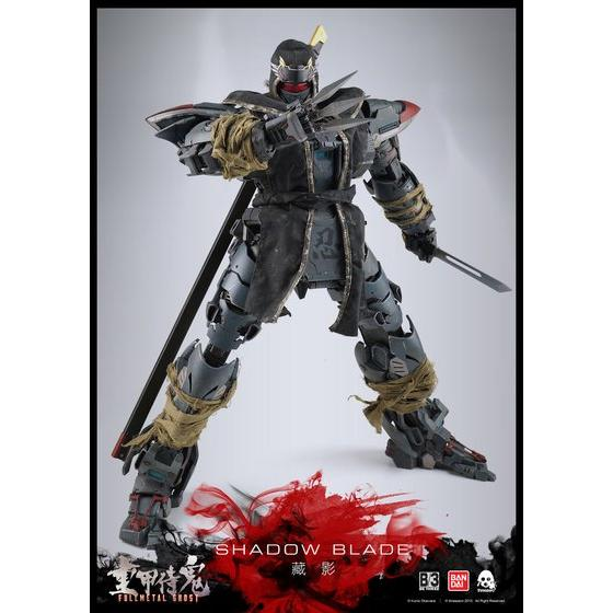 B/3 Shadow Blade[Free shipping]