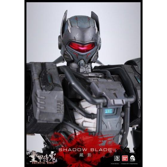 B/3 Shadow Blade[Free shipping]