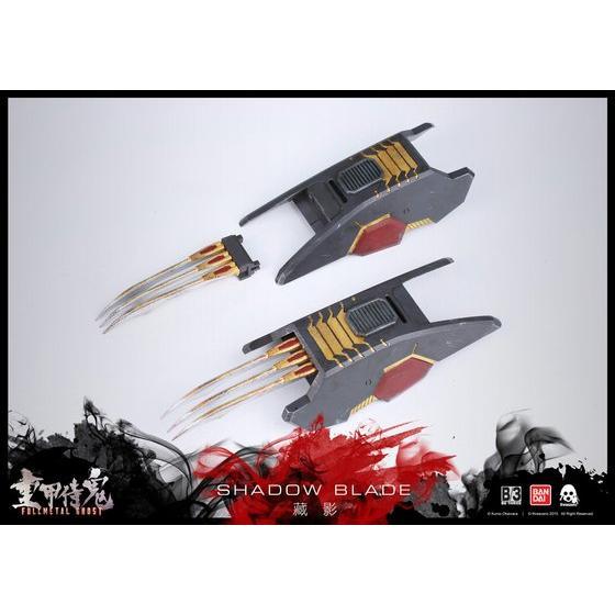B/3 Shadow Blade
