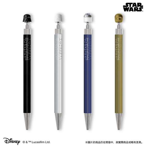 nendo Metal Ball Pen SW4