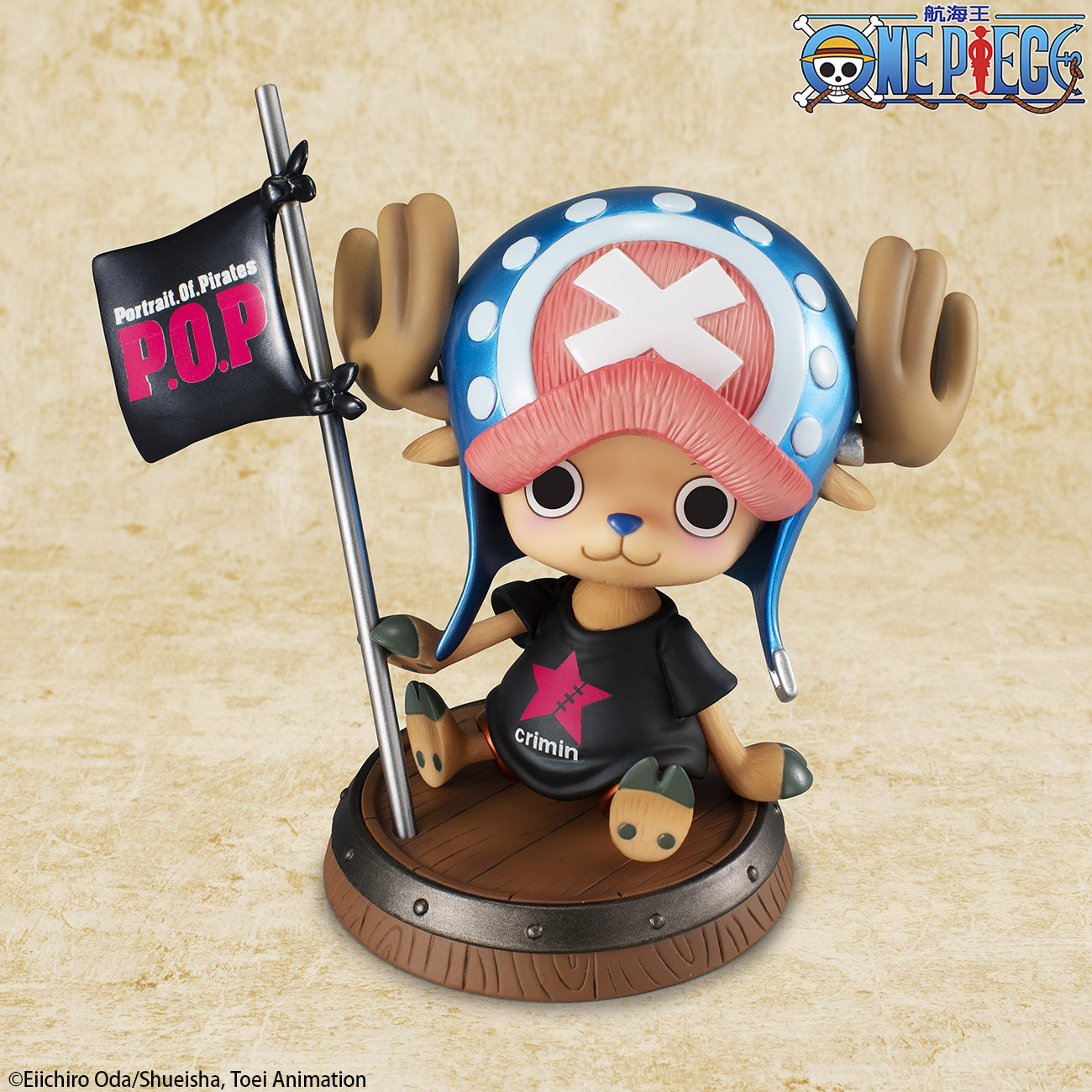"PORTRAIT.OF.PIRATES ONE PIECE ""LIMITED EDITION"" TONY TONY CHOPPER VER.P.O.P!"
