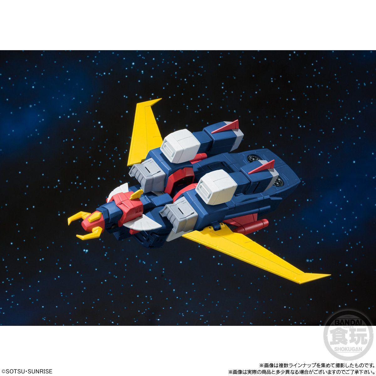 SUPER MINI PLASTIC MODEL INVINCIBLE ROBO TRIDER G7 W/O GUM