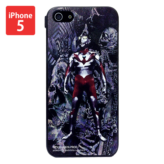 Cover For iPhone 5 ULTRAMAN