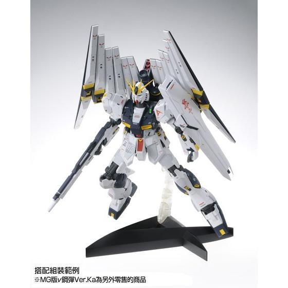 MG 1/100 Double Fin Funnel Custom Unit [2015年9月發送]