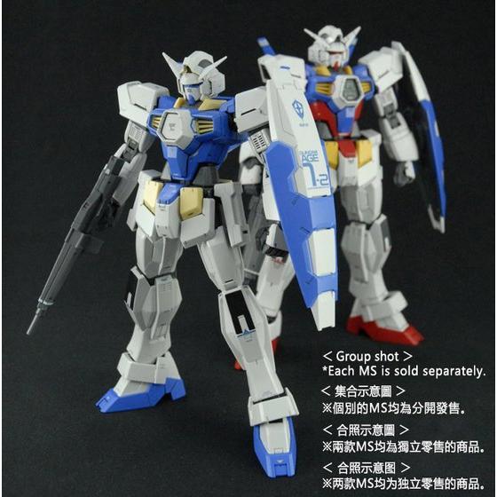 MG 1/100 GUNDAM AGE-1F/2