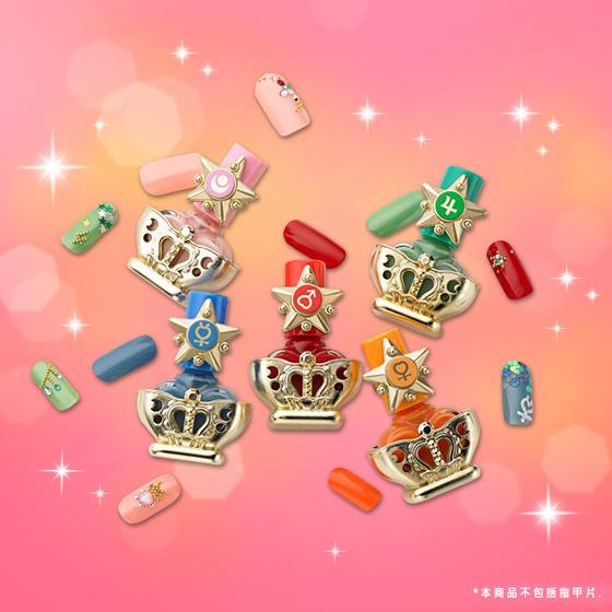 Sailor Moon R Miracle Romance Nail Collection