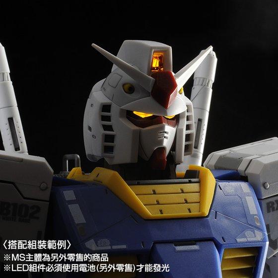 [新年感謝祭 會員限定販售] MG 1/100 CUSTOM SET for MG RX-78-2 GUNDAM Ver.3.0