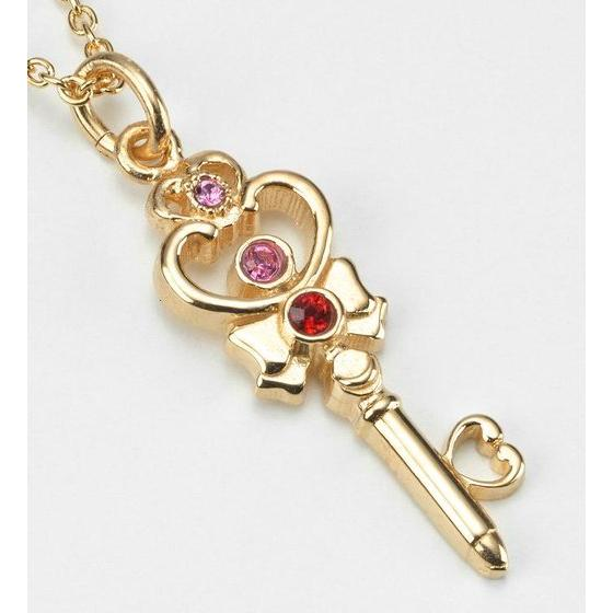 Sailor Pluto time&space KEY design pendant
