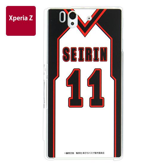 Cover For Xperia Z Kuroko's Basketball KUROKO