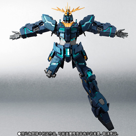 Robot Spirits <Side MS> BANSHEE NORN (Final Battle Ver.)